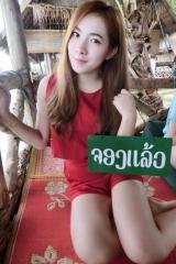 laos-net-idol-12