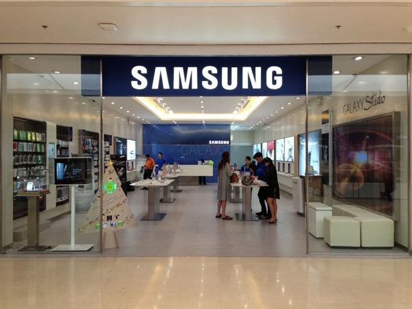 Samsung Flagship Store