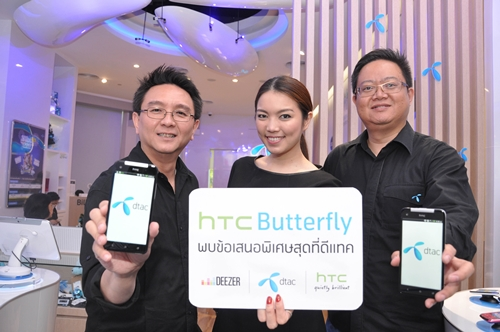 HTC - Dtac launch HTC Butterfly