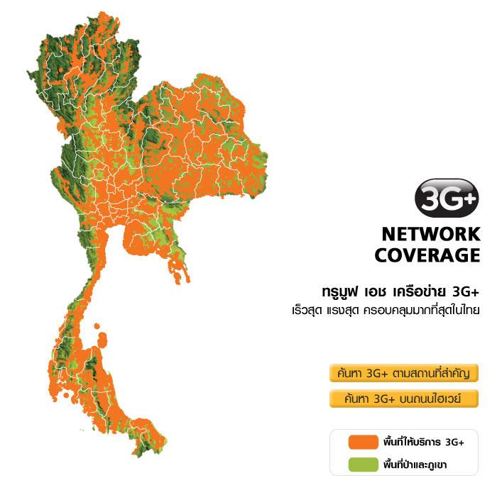 lvD_map3G_2