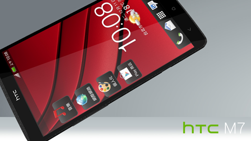 HTC-M7-Concept-Rendering-Emerge-6.png