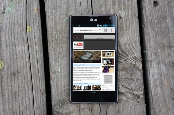 Optimus-G-Whatphone.jpg