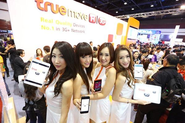 Truemove-Thai-Mobile-2013.jpg