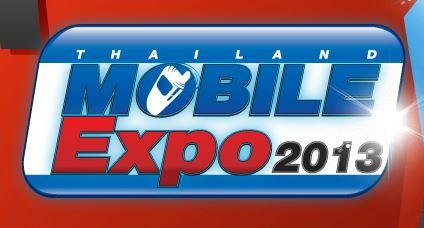 mobile expo
