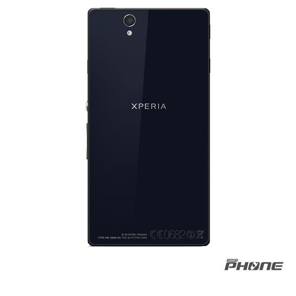Xperia Z_9
