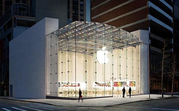 empty-apple.jpg