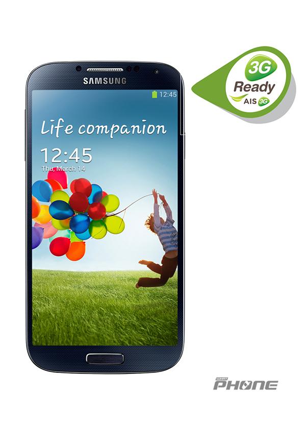 AIS - Samsung Galaxy S4