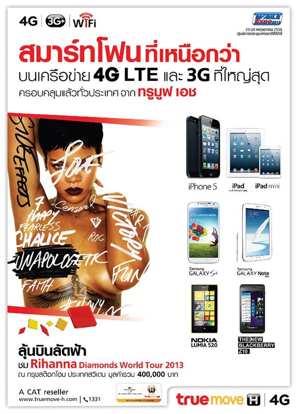 mobile1-1.jpg
