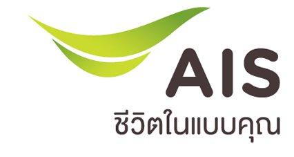 new-ais-logo[1]