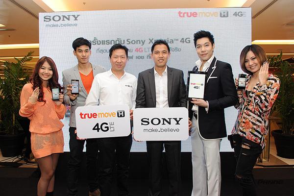 TM H_Sony (4)