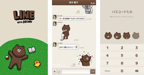 line-iphone.png