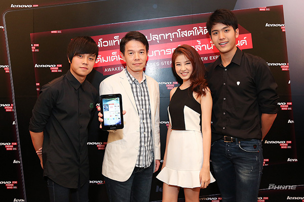 celebrity guests at Lenovo Tablet Launch