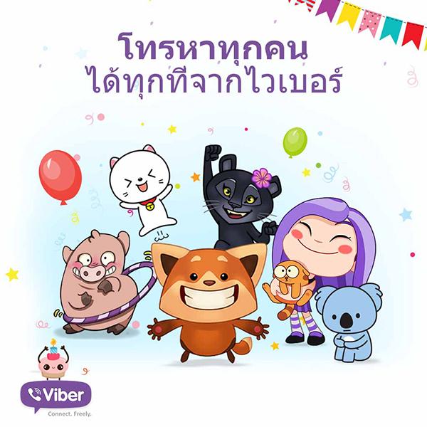 4.1_Promo_Image_2_Thai