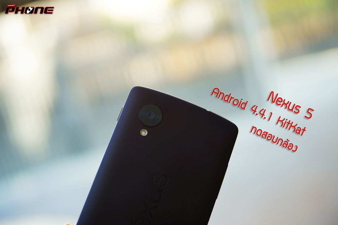 Nexus-5-camera-test-4.4.1