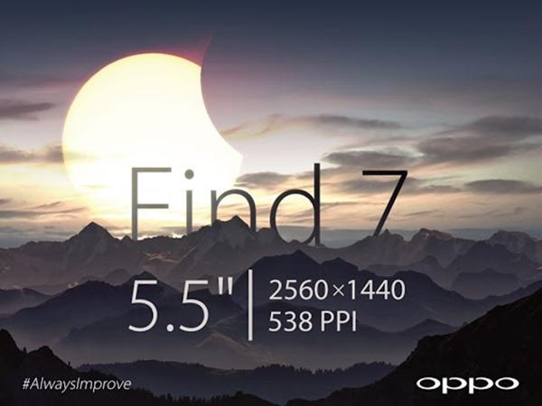 OPPO-Find-7.jpg