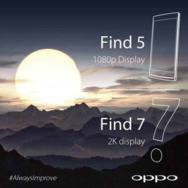 oppo-find-7-2k-display.jpg