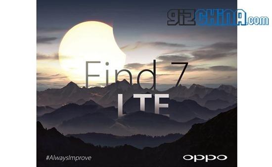 oppo-find-7-lte-teaser.jpg