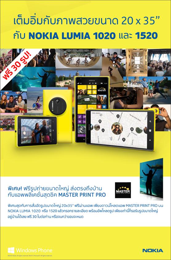 Master Print Pro