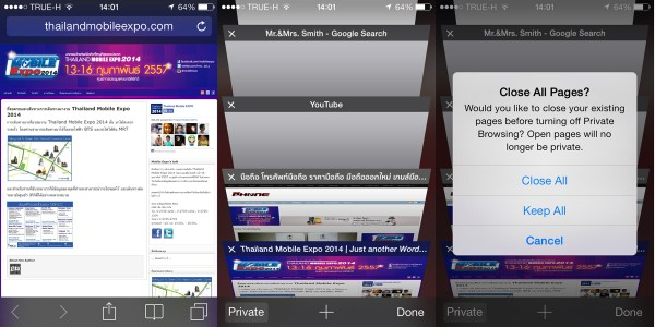 close tap safari iOS