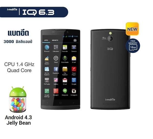i-mobile-IQ-6.3.jpg