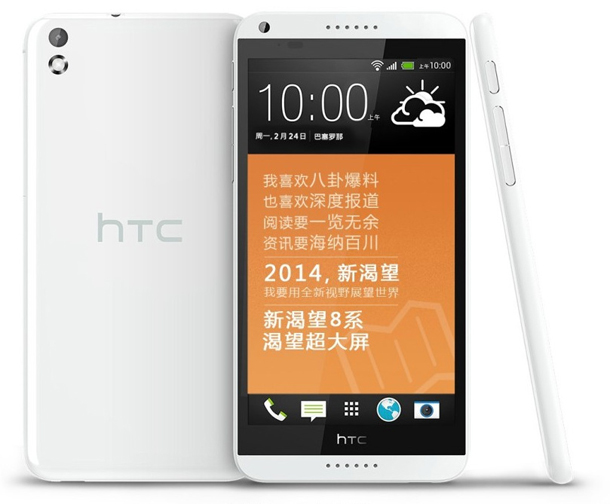 32-HTC-Desire-8-03