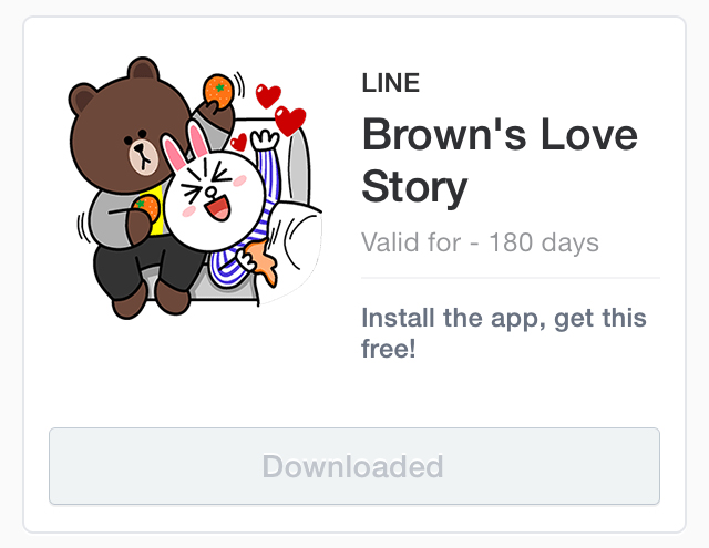 Brown's-Love-Story