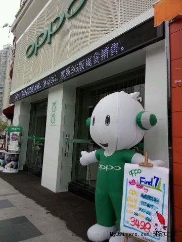360x480xoppo-find-7-price-China-1.jpg.pagespeed.ic.uI0WXxac1X