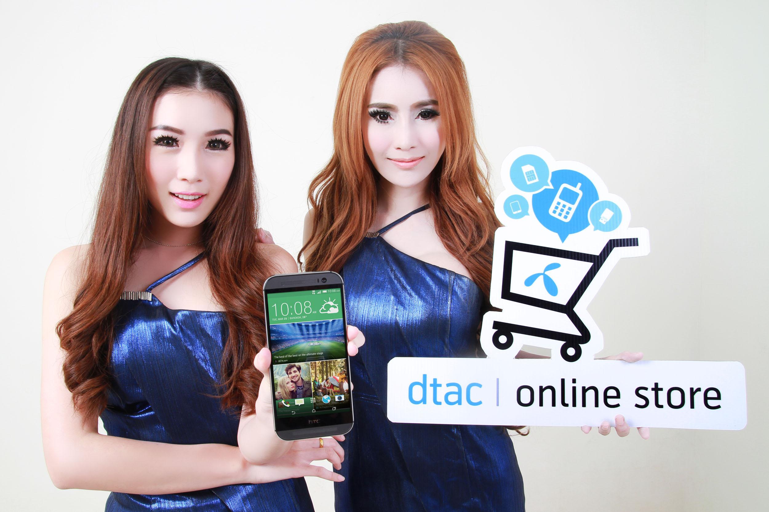 dtacHTC_5160 (1)