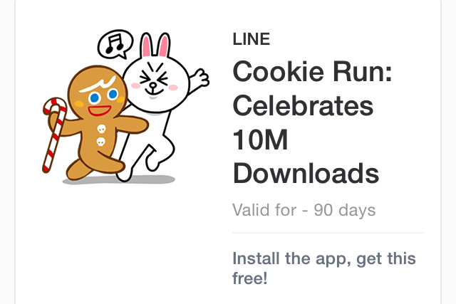 LINE-Sticker-Cookie-Run-2