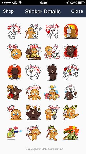 LINE-Sticker-Cookie-Run-3