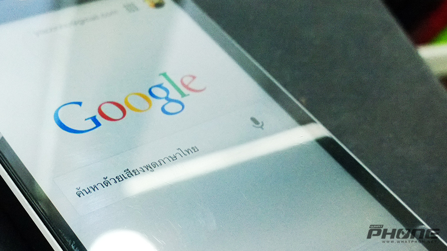 Google-Search-ios-what-phone