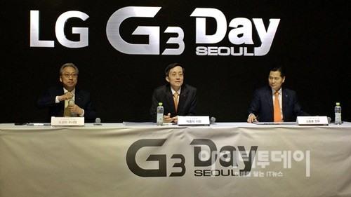 LG confirms 2014 release for G Flex 2 and Vu 4