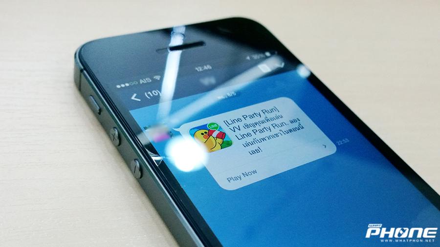 WHATPHONE-LINE-notifications