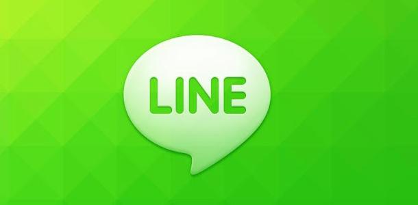 18-line