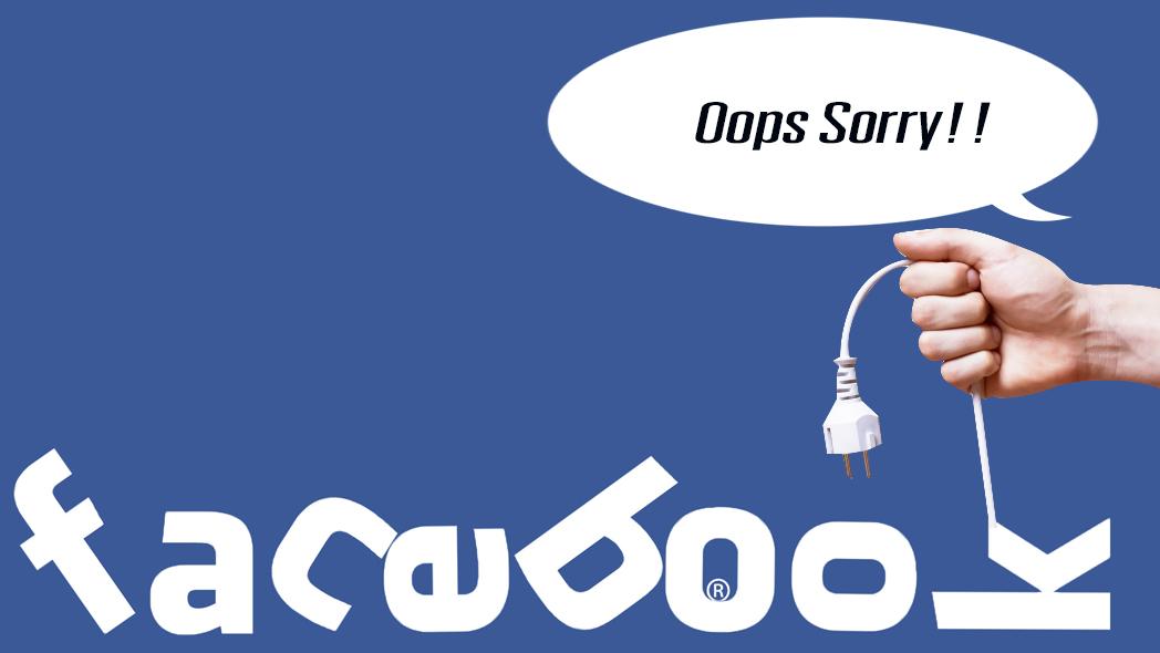 facebookDown3