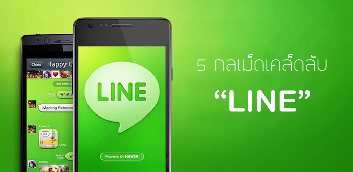 Line-first-01