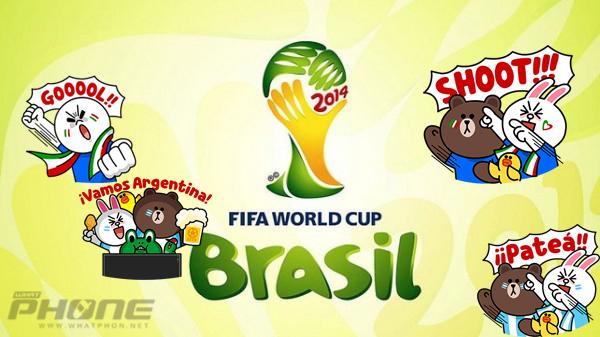 LINE-Sticker-World-Cup-2014