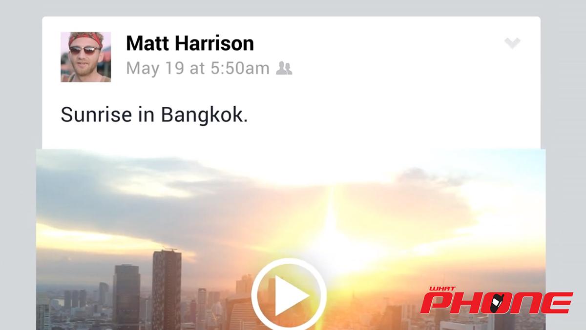 Facebook amazing places