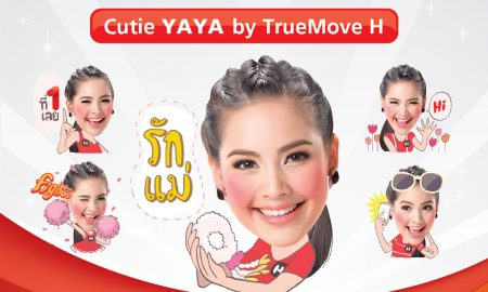 139-2 Cutie YaYa Line Sticker by TrueMove H