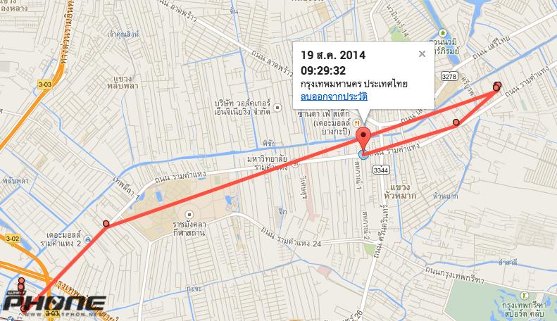 Google-Location-history-delete