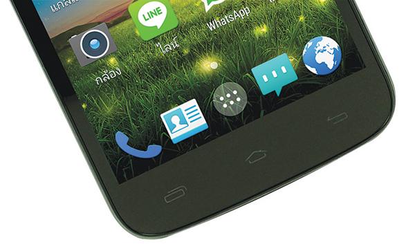 i-mobile IQ X occo-01