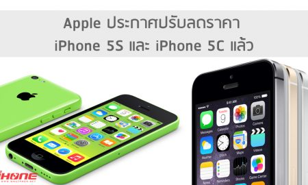Apple-iPhone-5S-iPhone-5C