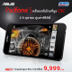 asus-padfone-s-mobile-expo.png
