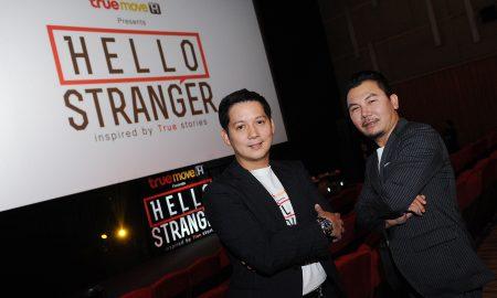 Hello Stranger 01