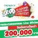 Line_promote_version2_800x600_2