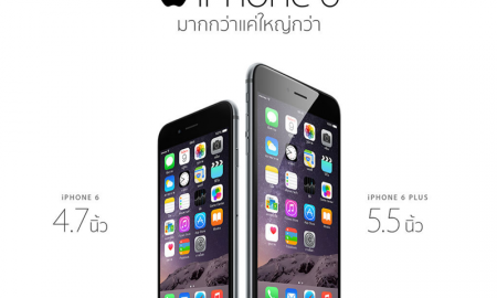 iphone-6-ais.png