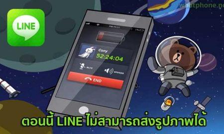 line-cover.jpg