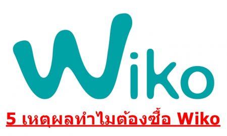Wiko-Logo-2013-Bleen1