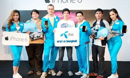 ผู้บริหารดีแทคกับลูกค้าคนแรกๆที่ได้เป็นเจ้าของ iPhone 6 จากดีแทค