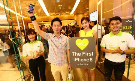 2 ผู้ได้รับ iPhone 6 คนแรกจากเอไอเอส ช็อป สาขาเซ็นทรัล เอมบาสซี่